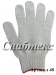 Перчатки хб 10 класс Люкс, код 048