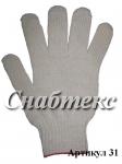 Перчатки хб Большой размер, 7,5 класс 6-нитка, код 031