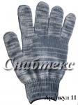 Перчатки хб Березка, 10 класс 5-нитка,  код 011
