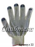 Перчатки пвх эконом, 10 класс 3-нитки, код 022