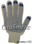 Перчатки пвх-стандарт, 7,5 класс 4-нитка, код 122