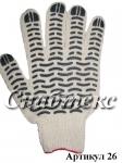 Перчатки пвх-волна большой размер 7,5 класс 5-нитка, код 026