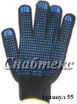 Перчатки пвх черные 5-нитка 10 класс, код 055