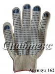 Перчатки пвх-точка люкс 10 класс 5-нитка, код 162