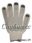 Перчатки пвх большой размер-люкс 10 класс 5-нитка, код 025
