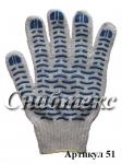 Перчатки пвх-волна Великан 7,5 класс 6-нитка, код 051