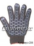Перчатки пвх-волна черные 4-нитка 10 класс, код 211