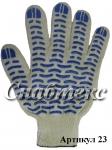 Перчатки пвх-волна 10 класс 4-нитка, код 023