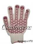Перчатки пвх-волна 6-нитка 7,5 класс, код 172