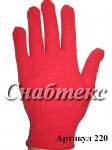 Перчатки нейлон без покрытия красные Россия, код 220