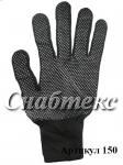 Перчатки нейлон с пвх-точка Китай, код 150