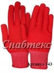 Перчатки нейлон с пвх красные, код 143