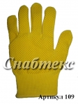 Перчатки нейлон с пвх желтые, код 109