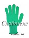 Перчатки нейлон с пвх зеленые, код 148