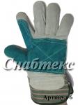 Перчатки спилковые Докер, код 006