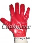 Перчатки МБС красные (Гранат), код 140