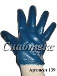 Перчатки нитрил манжета мягкая - стандарт, код 139