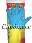 Перчатки резиновые хозяйст. с хлопком 1сорт-люкс (082, 081, 132)