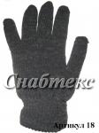 Перчатки Зима шерстяные , код 018