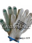 Перчатки пвх-точка ГОСТ, 7,5 класс, 6 нитка, код 119