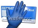 Перчатки медицинские Хай Риск (коды: M-205, L-206, XL-207)