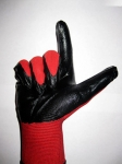 Перчатки нейлон обливные, Стандарт, код 149