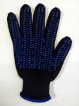 Перчатки Зима двойные черные с ПВХ (5/100) код 829