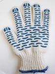Перчатки Зима двойные белые с ПВХ код 089